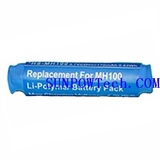 Sony Ericsson MW600 Battery GP0836L17
