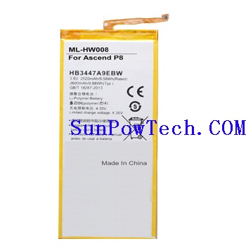 Huawei Ascend P8 Battery HB3447A9EBW