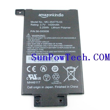 Amazon Kindle Paperwhite Battery MC-354775-03