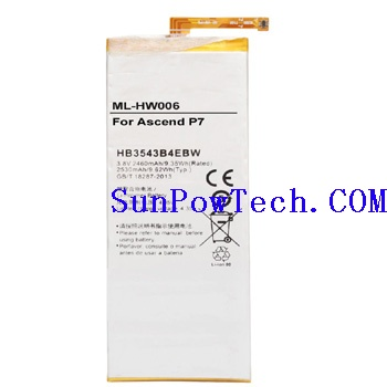 Huawei Ascend P7 Battery HB3543B4EBW